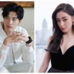 Who Is Xu Kaicheng's Girlfriend? He Is Dating Crystal Zhang Tian'ai?