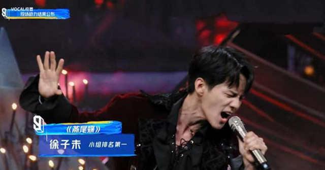 Xu Ziwei