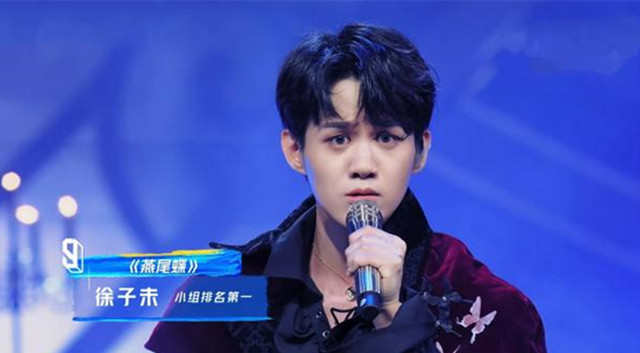 """Youth With You 3"" Vocal Ranking Announced, Xu Ziwei Got 55 Votes, Wei Hongyu Got Only 3 Votes"