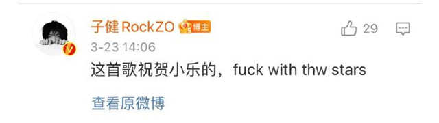 Zhao Zijian
