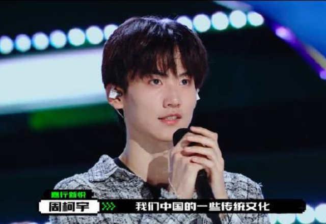 Zhou Keyu Chuang 2021