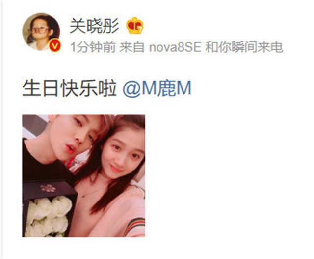 Guan Xiaotong Celebrates Lu Han's Birthday In late-night, Shattering Rumors Of A Breakup
