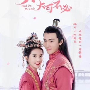Hold On, My Lady  - Peng Yaqi, Gao Zitian