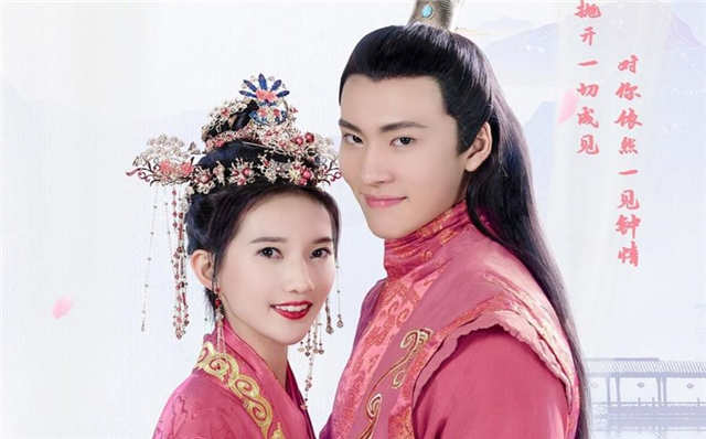 "Peng Yaqi, Gao Zitian- Gentle Childe VS Valiant Female Bandits, Staging A Contract Love in  ""Hold On, My Lady"""