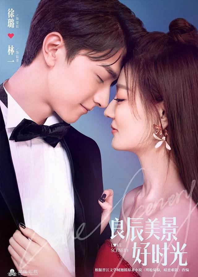 Love Scenery - Xu Lu, Lin Yi