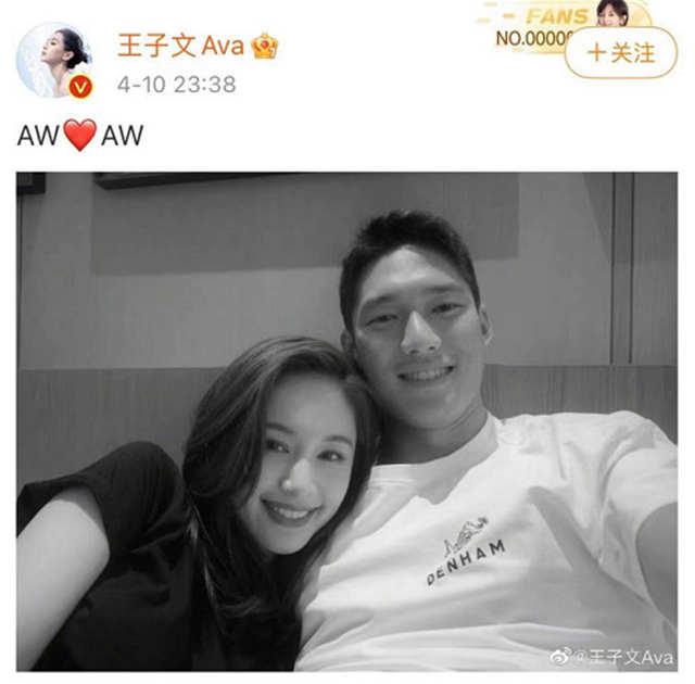 Oliva Wang Wu Yongen