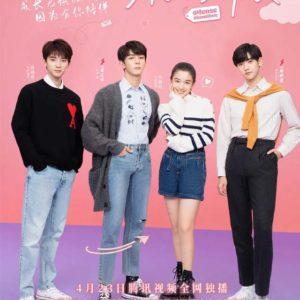 Please Classmate - Xia Zhiguang, Dai Luwa, Yan Xujia
