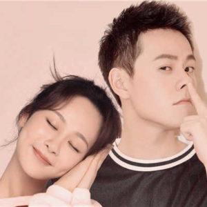 Yang Zi, Qin Junjie Relationship  Review