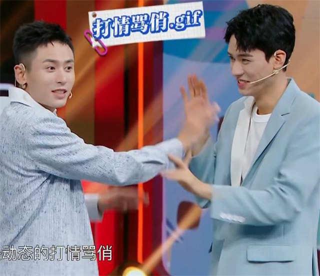 Simon Gong Zhang Zhehan