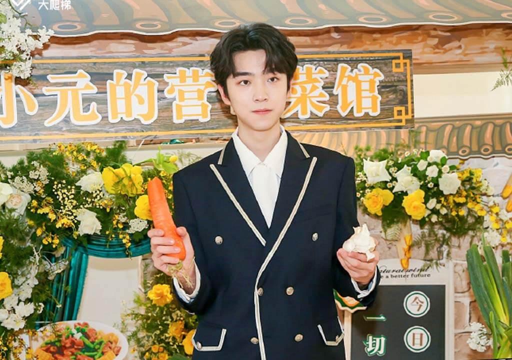 Zhang Jiayuan
