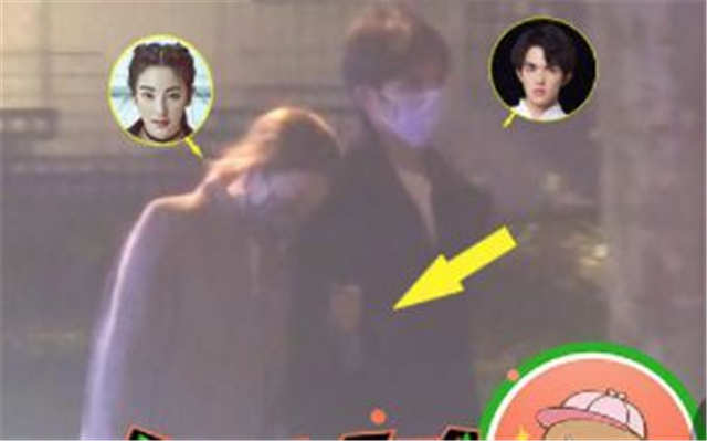 rumor video