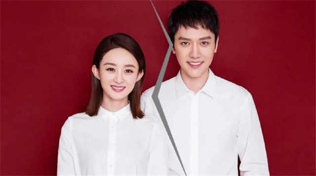 Zhao Liyng Feng Shaofeng divorce 1
