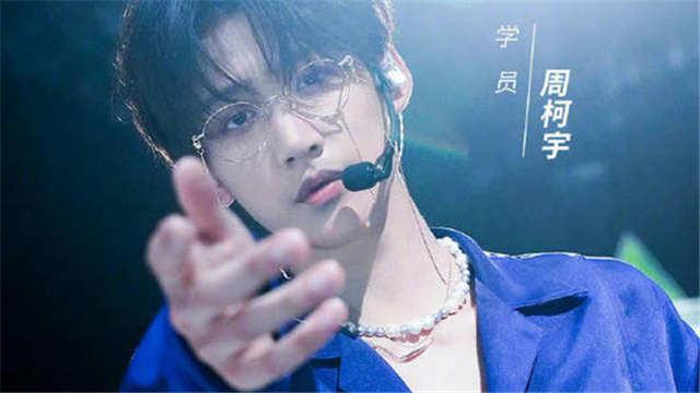 Zhou Keyu