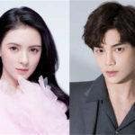 Ryan Ding Yuxi, Zhang Yuxi Rumored To Be In A Relationship Again