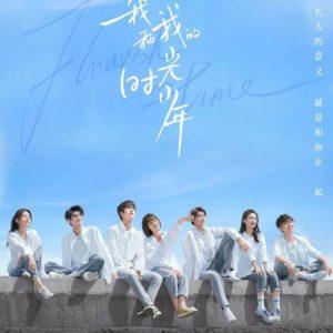 Flourish In Time - Ancy Deng, Zhang Linghe