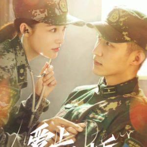 My Dear Guardian - Johnny Huang, Li Qin