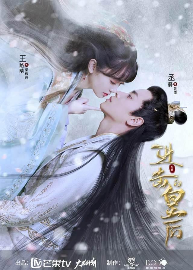 The Queen of Attack - Wang Luqing, Cheng Lei
