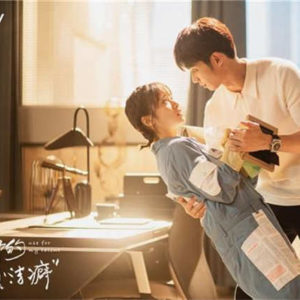 "Shen Yue, Jasper Liu Yihao Healing each other in ""Use for My Talent"""