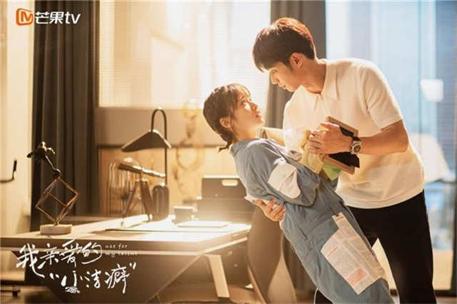 "Shen Yue, Jasper Liu Yihao Healing each other in ""Use for My Talent"""