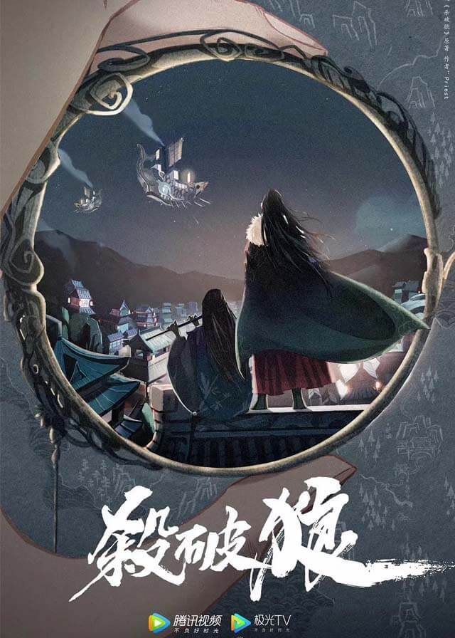Winner is King - Tan Jianci, Chen Zheyuan