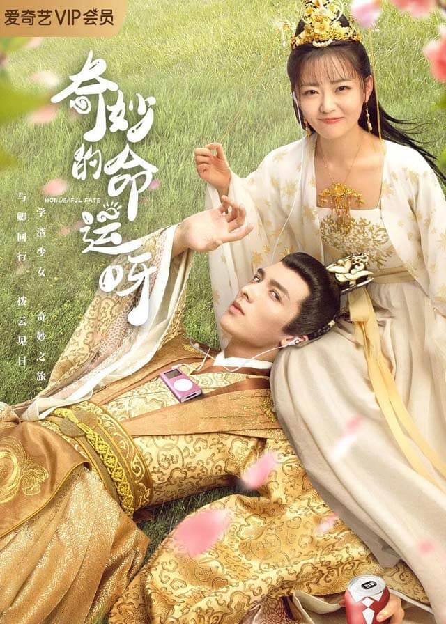 Wonderful Fate - Zhang Yuenan, Cao Junxiang
