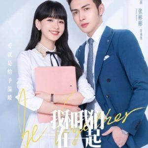 Be Together - Sun Yi, Vin Zhang