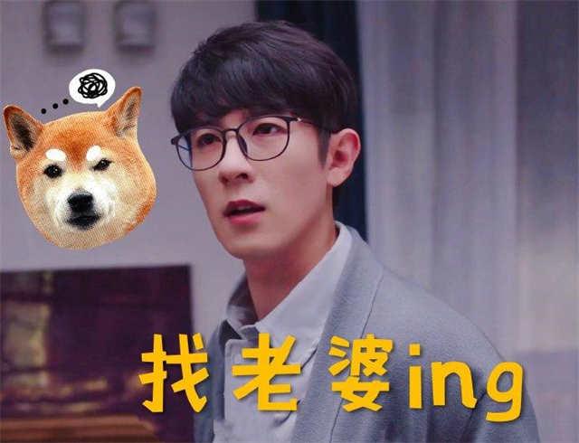 Is Pu Tao Ji Xiaobing's Girlfriend? Did He Get Married?