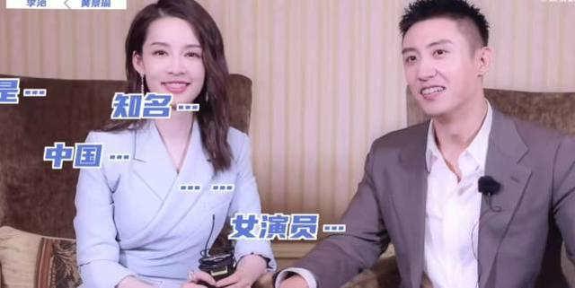 Li Qin Interview
