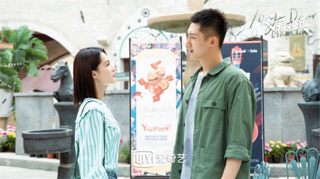 Li Qin Johnny Huang Jingyu