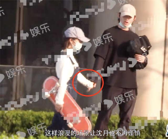 Shen Yue Boyfriend