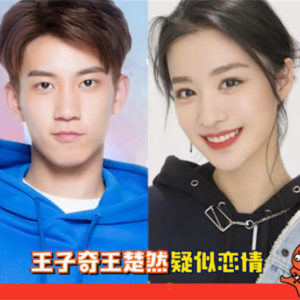 Wang Ziqi Girlfriend Is Wang Churan? They Were Exposed To Be In A Relationship, Heart of Drama Fans Are Broken