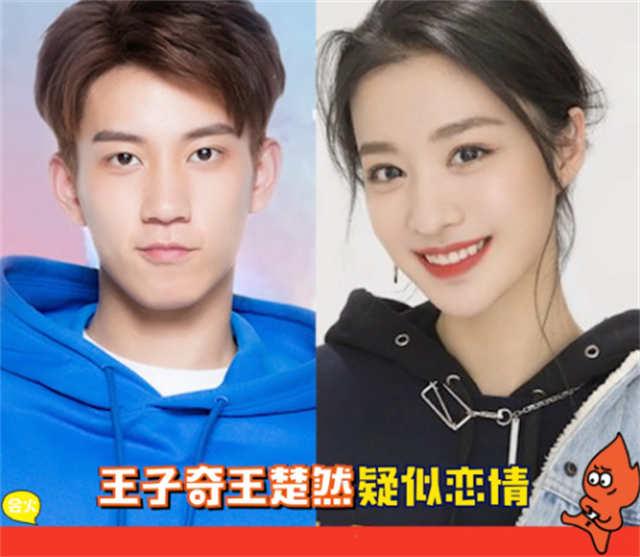 Wang Ziqi, Wang Churan Exposed To Be In A Relationship, Heart of Drama Fans Are Broken