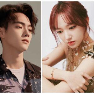How Is Xu Kai And Cheng Xiao's Relationship