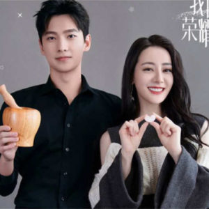 Yang Yang, Dilraba: Is It Possible For them To Be In A Relationship In Reality?