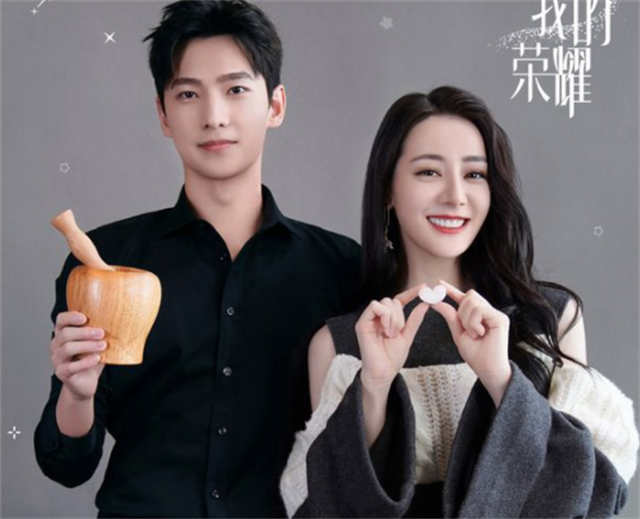 Is It Possible For Yang Yang, Dilraba To Be In A Relationship In reality?