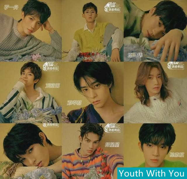 """""""Youth With You 3"""": No Debut Group, Top Nine Trainees Have Signed Contracts, No Group Activities But Personal Activities"""