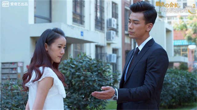 Crystal Yuan Rumored Boyfriend Dai Xiangyu
