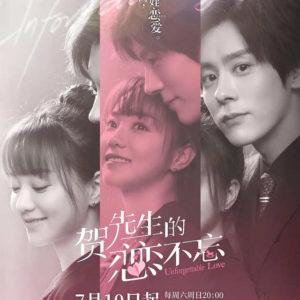 Unforgettable Love - Miles Wei, Hu Yixuan