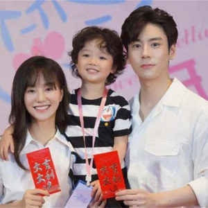 """Miles Wei Chases Hu Yixuan With Tricks  In """"Unforgettable Love"""""""
