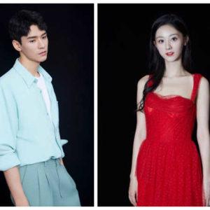 Is Xu Muchan Simon Gong Jun's Girlfriend Currently?