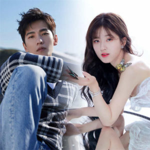 What's Yang Yang And Zhao Lusi's Relationship?