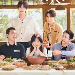 Chinese Drama 2020 List (Top 10)