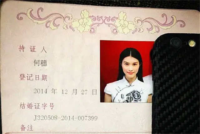 He Sui Marriage Certification