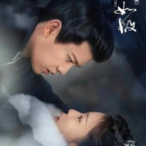One And Only - Allen Ren Jialun, Bai Lu
