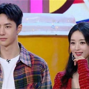 Zanilia Zhao Liying And Wang Yibo's Second Coopertion Rumor Led To Fan's Boycott
