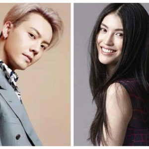 William Chan, He Sui Were Exposed To Be In A Relationship