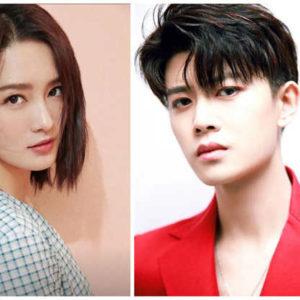 Allen Ren Jialun, Li Qin Start The Fantasy Xian Xia Love Journey