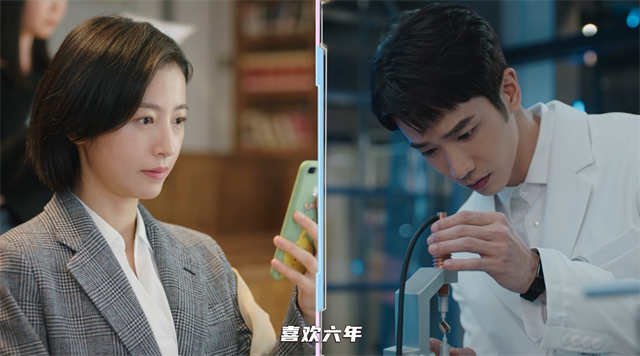Does Jasper Liu Yihao, Zhou Yutong Look Perfect For Each other?