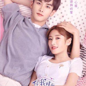 Sweet Sweet - Zhao Yiqin, Ding Yiyi