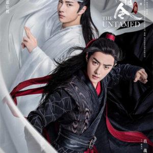 Chinese Drama 2019 List (Top 10)